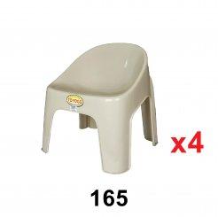 Kids Comfort Chair (165) 4 unit