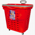 Trolley Basket (4321) 1 unit